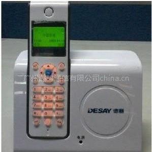 供应广州天河海珠办理报装办公电话、无线固话、免费安装