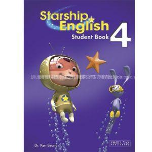 供应原版引进国外少儿英语教材