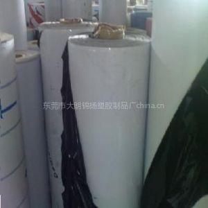 供应东莞黑白保护膜-广州黑白保护膜-深圳黑白保护膜