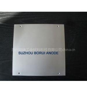 供应供应镀铬用不溶性钛阳极BRRU