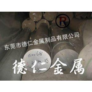 供应进口铝板3105铝合金板、进口铝合金棒6061