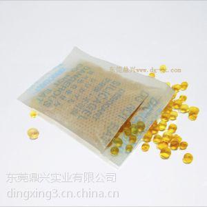 变色硅胶干燥剂哪家好 鼎兴干燥剂 价格优惠