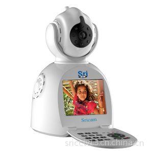 供应免费电话视频监控报警网络摄像机