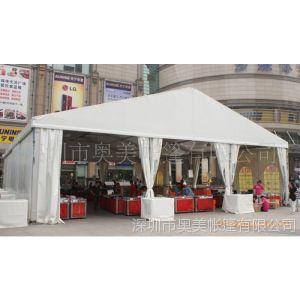 供应广东附近哪里做展览展会篷房工厂 奥美 做性价比的篷房