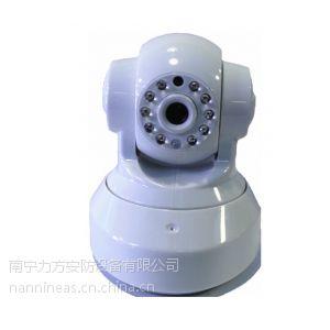 供应网络摄像机家庭商铺办公室小型监控