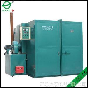 专业生产变压器烘箱 电镀烘箱 烘箱 高温烤箱【兴泰供应】