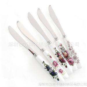 供应创意礼品刀叉(月饼专用陶瓷柄刀)/不锈钢陶瓷柄奶油刀