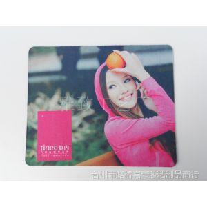 供应来图定做个性彩色鼠标垫/彩印鼠标垫/艺术照片鼠标垫50张起印