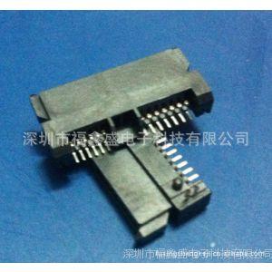 供应SATA7 6母座连接器/13PIN光驱公母插座/排针/排母