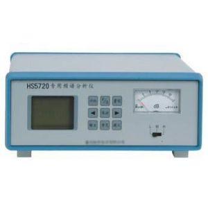供应HS5720型专用频铺谱测试仪