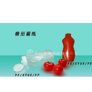 供应多层高阻隔酱汁瓶,辣椒酱瓶.包装袋PP塑料瓶