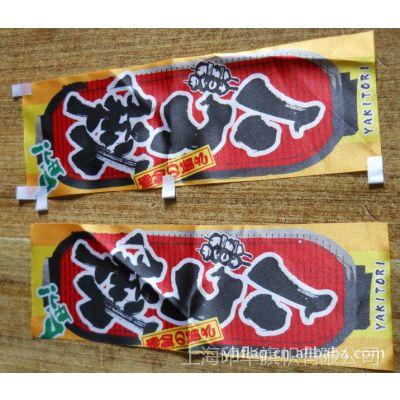 提供上海涤纶布带竹旗杆热转印节日广告彩旗加工