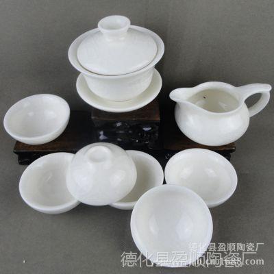 供应陶瓷功夫茶具 花釉陶瓷功夫茶具套装 个性陶瓷礼品功夫茶具