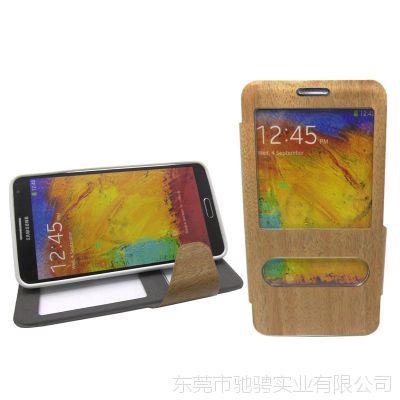 三星note3木质手机保护套 双开窗可立支架木纹皮套 新款定做