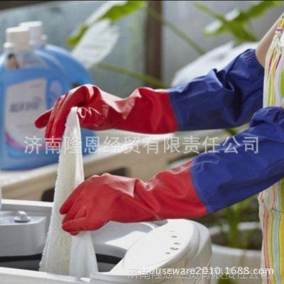 居家必备豪丰1875加长加厚加绒毛家务清洁手套 橡胶洗衣 乳胶洗碗