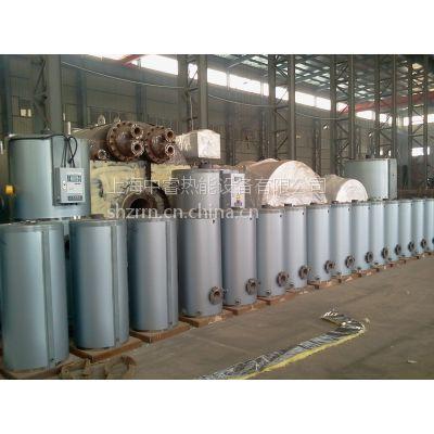 供应上海中睿公司30-50Kg小型立式免检燃油/燃气锅炉/发生器