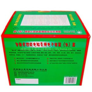 超声波驱鼠器有用吗,超声波驱鼠器效果-超声波驱鼠器价格优惠标本兼治