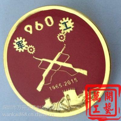 警司烤漆工艺徽章logo定制简约风福州盾形胸章