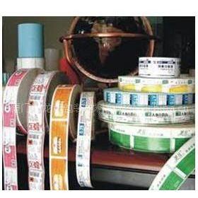 供应厦门龙源印刷包装 厦门印刷 厦门印刷商标