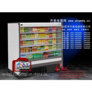 供应超市冷藏柜 延长使用寿命的方法技巧