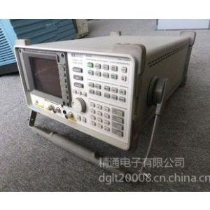供应HP8591C频谱仪 8591