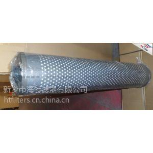 供应现货供应硅藻土滤芯30-150-207