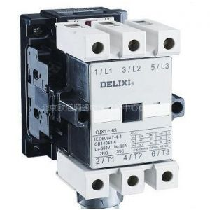 供应德力西交流接触器 CJX1-75/22 低压接触器