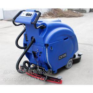 供应车间水泥地面用洗地机选择哪款好|迈格尼全自动洗地机新品性能好