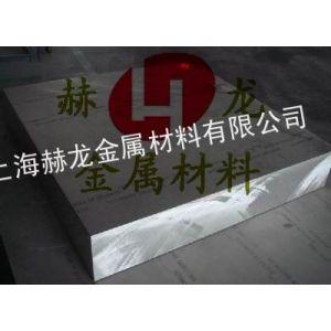 供应赫龙批发5A03铝板价格 高强度铝板5A03 铝板价格批发5A03