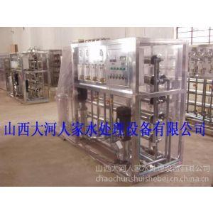 供应山西纯净水设备  反渗透设备 软化水设备