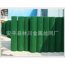 供应林川波浪型护栏网用带框铁丝网片和立柱构筑而成的固定式铁丝网墙