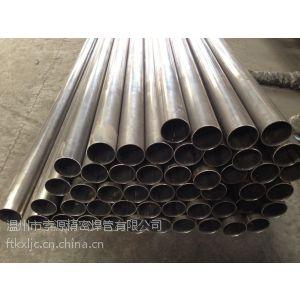 供应专业生产温州304 不锈钢焊管 焊接圆管