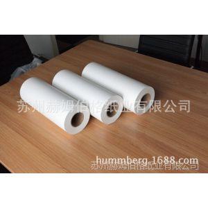 供应专业厂家直销热升华转印纸 直销热转印纸印刷 无纺布热升华转印纸