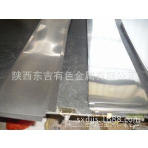 供应钼带 钼板 真空炉用钼 电光源材料
