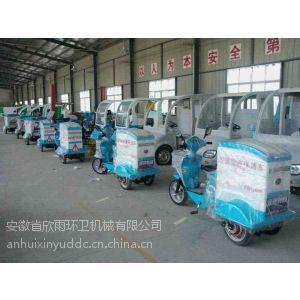 供应低碳环保 电动三轮快速保洁车 街道巷口垃圾收集车