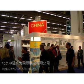 供应2014上海汽车维修展