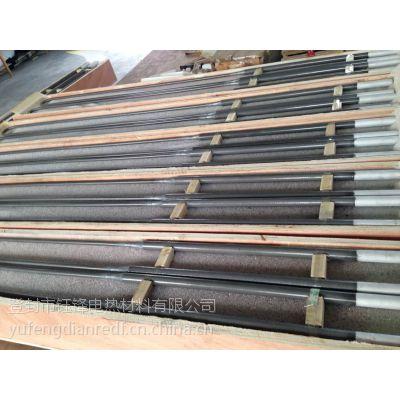 供应W型6/300/400/50硅钼棒电热元件