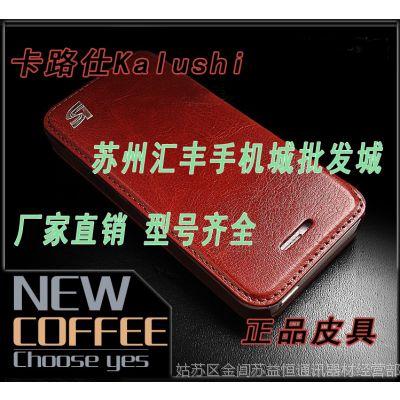 卡路仕 三星N7100 手机皮套 note2手机壳 7102三星手机壳  批发