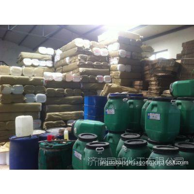 山东厂家供应室温硫化硅橡胶 使用周期长 硅橡胶 模具胶