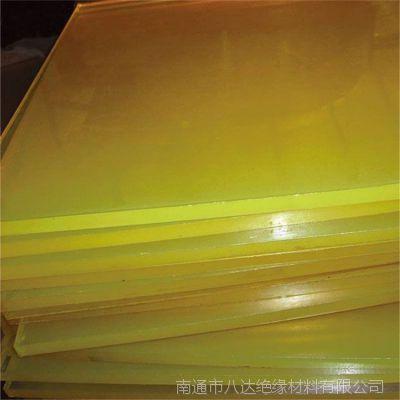 热销供应阻燃聚氨酯板 复合聚氨酯板 新型聚氨酯板保温材料