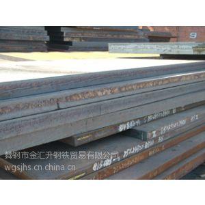 ★WNM360E★耐磨钢板成分性能分析WNM360E舞钢市金汇升