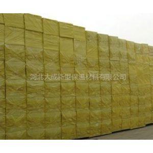 供应外墙岩棉板多少钱一平方?