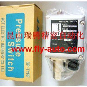 供应ACT压力开关SP-RV-150,SP-RV-250