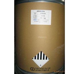 供应AC发泡剂,发泡剂,微球膨胀剂,架桥剂DCP