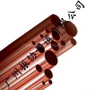 供应广东铜管