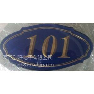 供应海南有机玻璃标牌制作厂
