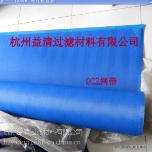 供应污水处理厂用脱水机过滤布、过滤带