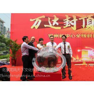 启动仪式道具租赁、高端电子水晶球