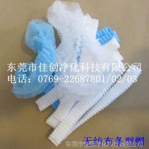 供应PP strip cap 白,蓝条形帽厂家