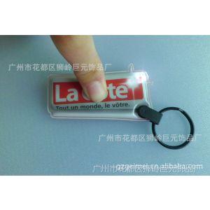 厂家供应礼品电筒 LED迷你电筒 钥匙扣小手电 8g 钥匙扣灯